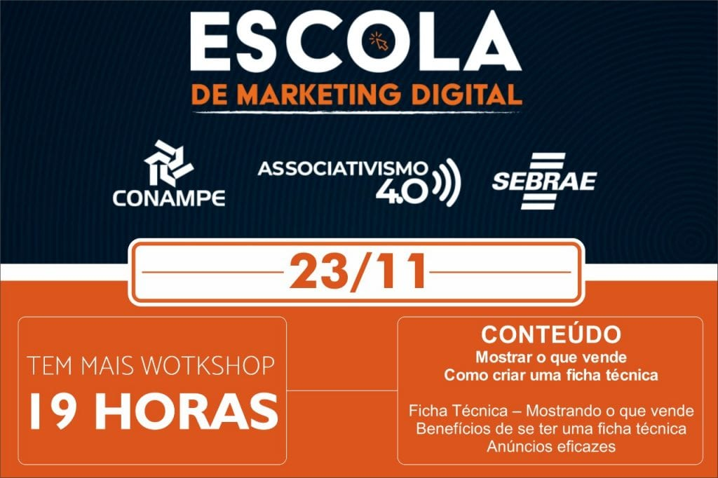 Escol a de Marketing